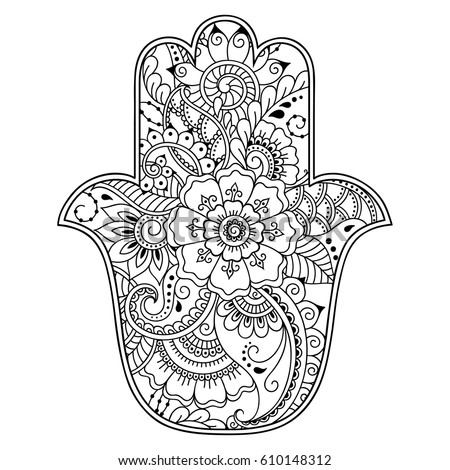 Adult Coloring Pages Hamsa