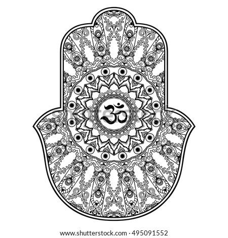 Hamsa hand hand drawn stock illustration 117913912 - Coloriage main de fatma ...