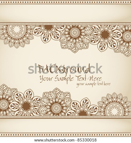 vector hand-drawn abstract flowers pattern - stock vector