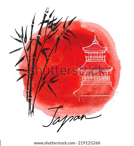 vector hand drawn bamboo in red sun - stock vector