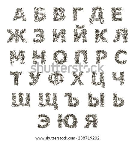 Vector hand drawn doodle cyrillic alphabet. EPS 10 - stock vector