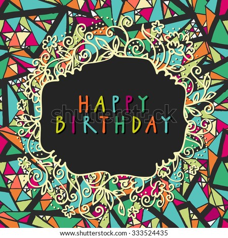 Vector Hand Drawn Happy Birthday Card Stock Vector Royalty Free