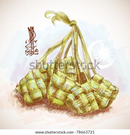 Vector Hand Drawn Ketupat, Muslim Traditional Rice Dumpling - stock vector