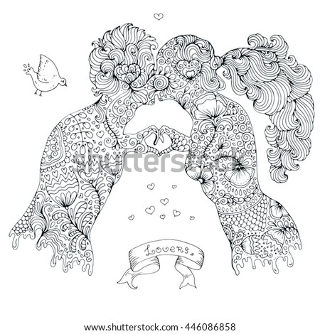 Vector Hand Drawn Love Kissing Couple Girl And The Guy Two Human Hands Gesture Representing