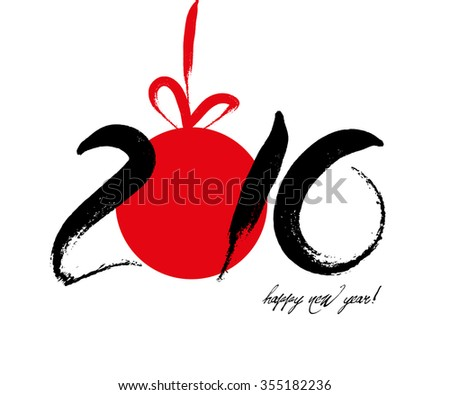 Vector hand drawn 2016 new year illustration with congratulations. Christmas postcard design. Editable graphic design template. Celebration, greeting and holiday. Wallpaper decoration. - stock vector