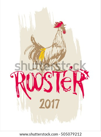 Vector, hand drawn, rooster, symbol of 2017
