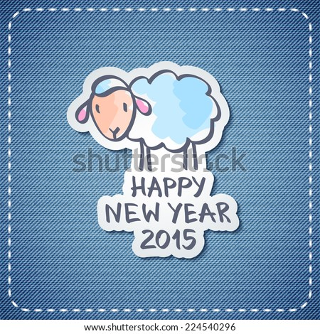 vector hand drawn sheep, happy new year 2015, denim background - stock vector