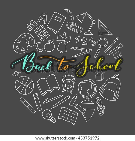 Hand Drawn Seamless School Background Chalk Stock Vector