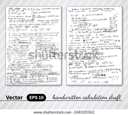 Vector handwritten pages of draft calculations - stock vector