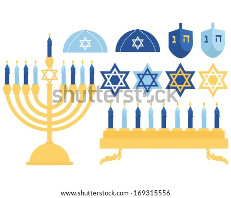 Vector Hanukkah Jewish Clip Art Set - stock vector