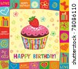 Vector happy birthday card. Illustration of cute cupcake - stock vector