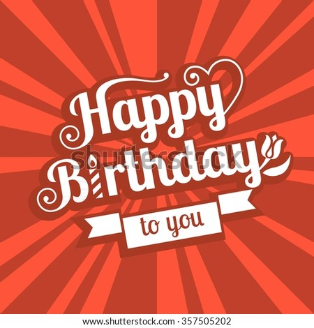 Vector happy birthday to you headline with sunburst background - stock vector