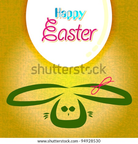vector: happy easter greeting card ,  bunny eggs - stock vector