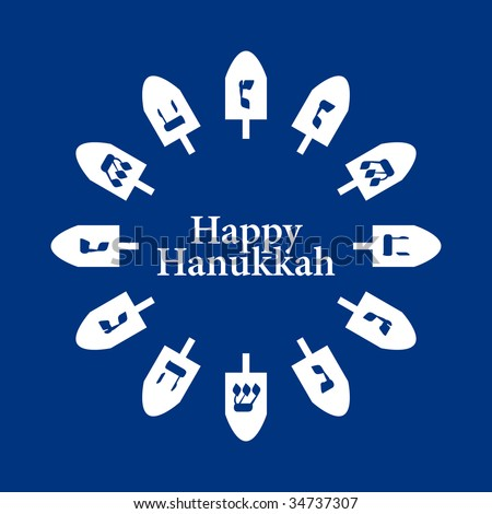 Vector Happy Hanukkah - stock vector