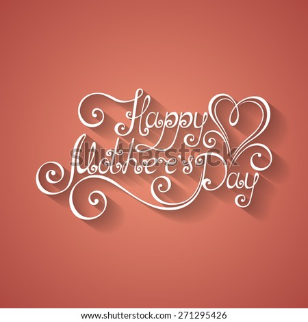 Vector Happy Mothers's Day Inscription with Heart, Hand Drawn Holiday Lettering. Ornate Vintage Lettering - stock vector