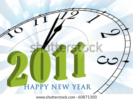 Vector happy new year - stock vector