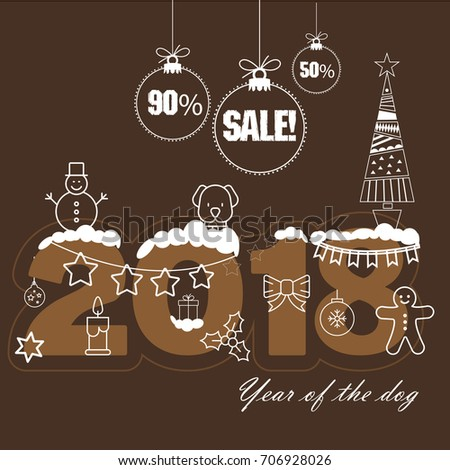 Set Christmas Stickers Stickers Embroidered Cross Stock Vector ...