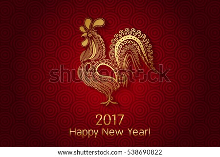 Vector Happy New Year background with rooster (2017 Year of rooster)