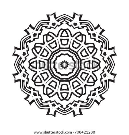vector henna tatoo mandala geometric style stock vector 708421288 rh shutterstock com henna vector background henna vector background