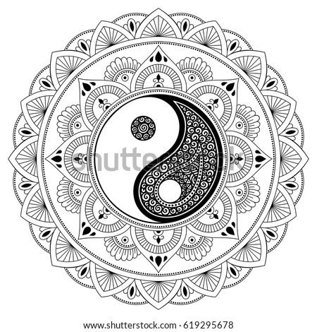 Vector Henna Tatoo Mandala Yinyang