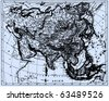 """Vector Historical map of Asia from """"The Bilderatlas"""" by F. A. Brockhaus atlas published in 1851. Other vector maps in my portfolio. - stock vector"""