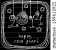 Vector holiday background with balls, stars, frame of doodles. Festive illustration in childish hand drawn sketch style with handwritten lettering - 2014 happy new year! Decorative card on black board - stock vector