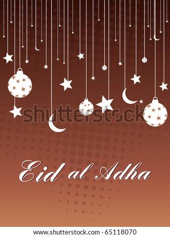 vector holy illustration for eid al adha - stock vector