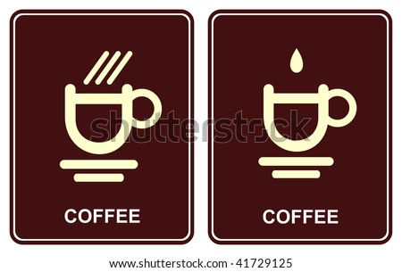 Vector icon - a stylized image of a cup of hot coffee - stock vector