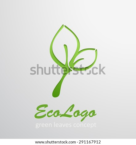 vector icon green ecology paper leaf, vector background - stock vector