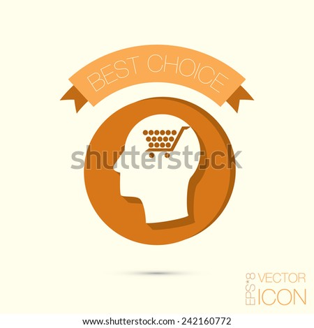Vector Icon head think silhoutte vector man and his mind about cart online store, Internet shop. basket shopping - stock vector