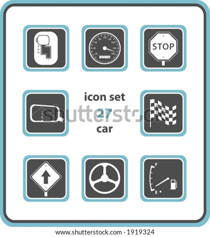 vector icon set 27: car - stock vector