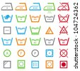Vector icon set of washing signs and care label. Easy to edit. - stock vector