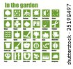 Vector icon themed garden - stock vector