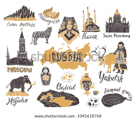 Vector Icons Collection National Landmarks Symbols Stock Vector