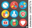 Vector Icons for Web and Mobile Applications. Set 21. - stock vector
