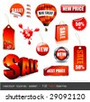 vector icons: Sale! - 12 red items - stock photo