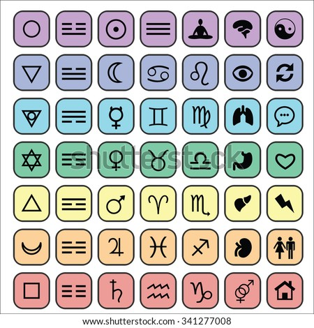 Vector Icons Set Yoga Chakras Symbols Stock Vector Royalty Free