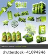 vector icons: winter sale - different green tags, labels and 3d-elements - stock vector