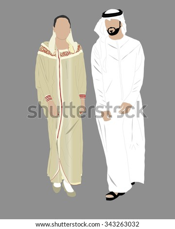 vector illustration Arab man and a woman, a married couple in walks - stock vector