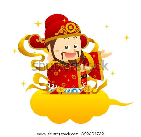 "Vector illustration Chinese Character ""God of Wealth"". - stock vector"