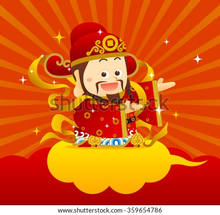 """Vector illustration Chinese Character """"God of Wealth"""". - stock vector"""