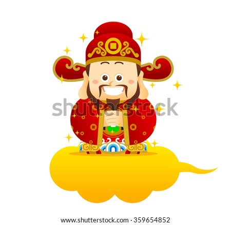 "Vector illustration Chinese Character ""God of Wealth"". Happy New Year"