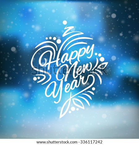 Vector illustration Christmas and Happy New Year. Blurred background. Falling snow. Wallpaper. EPS 10 - stock vector
