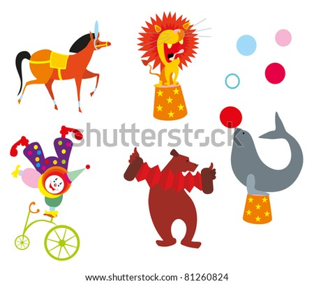 vector illustration - circus animal - stock vector