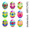 Vector illustration - collection of easter eggs with spring flowers pattern - stock vector