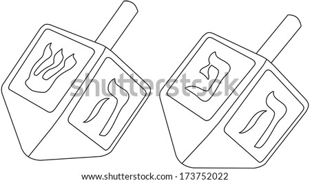 Vector illustration coloring page of dreidels for the Jewish holiday Hanukkah.  - stock vector