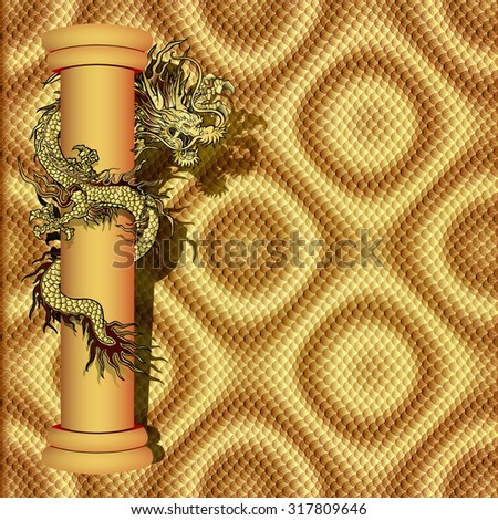 Vector illustration dragon on the pillar in the scaly background, gold-colored sticker. It can be used as a poster or paper notes.