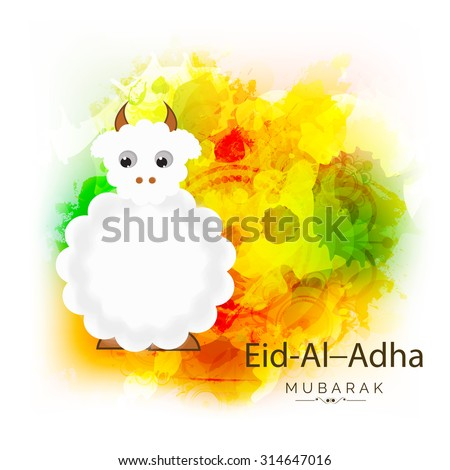 Vector illustration festival of Eid-Ul_Adha. - stock vector