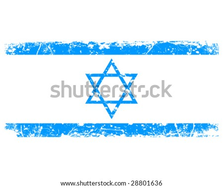 Vector illustration - Flag of Israel in retro style - stock vector