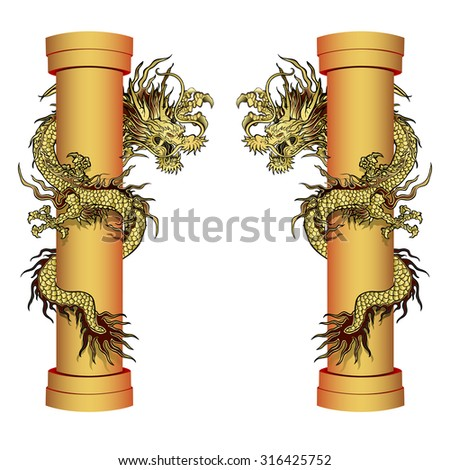 vector illustration golden dragon on the pole. Traditional Chinese dragon encircles the column. Isolated element in two proektsiyah.It can be used in combination with any images or separately. - stock vector